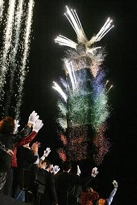 Taipei 101 Feuerwerk Aktion